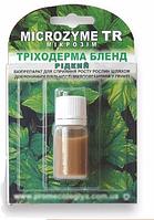Биопрепараты для увеличения урожайности растений Microzyme Триходерма Бленд 10 мл