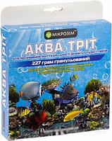 Биопрепарат для очистки дна водоема Microzyme Аква Трит 227г