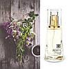 Perfi №31 - парфюмированная вода 20% (50 ml)