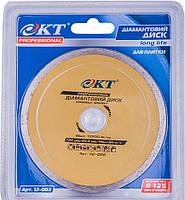 """Алмазный диск ТМ """"КТ PROFESSIONAL"""" для плитки, Ф115, розмер отверстия Ф22,2"""