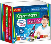 Химические чудеса 12114046