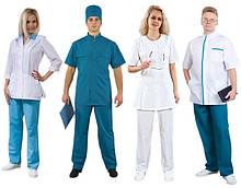 Одежда медицинская