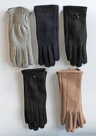 Интересные, модные, чёрные женские перчатки из трикотажа, меха