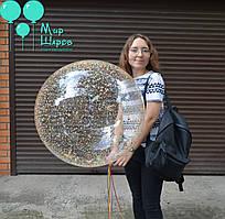 Пластиковый шар гигант с пенопластом