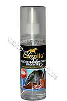 Пропитка от влаги Cavallo 100 мл