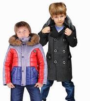 Курточки, пальто зимние для мальчиков