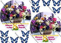 Вафельная картинка на 8 марта Милым дамам