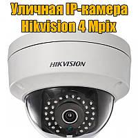Уличная купольная Wi-Fi IP камера Hikvision DS-2CD2142FWD-IWS, 4Mpix