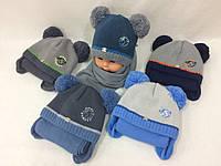 Детские вязаные шапки на флисе с завязками, помпоном и шарфом для мальчиков, р.46-48, Польша