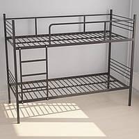 Кровать двухъярусная металлическая (2060х910х1560h)