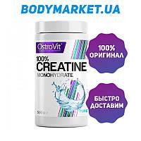 Creatine  500 г