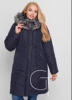 Женское зимнее пальто, с 52 по 60 размер , фото 1