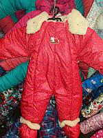 Детский комбинезон трансформер на овчине. Красный принт звезды. Р-р 62-86