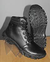Ботинки Энерджи черные
