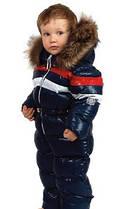 Зимние комбинизоны для мальчиков