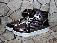 Демисезонная детская обувь. Ботинки для девочек