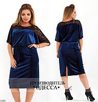 Фабрика платьев в одессе