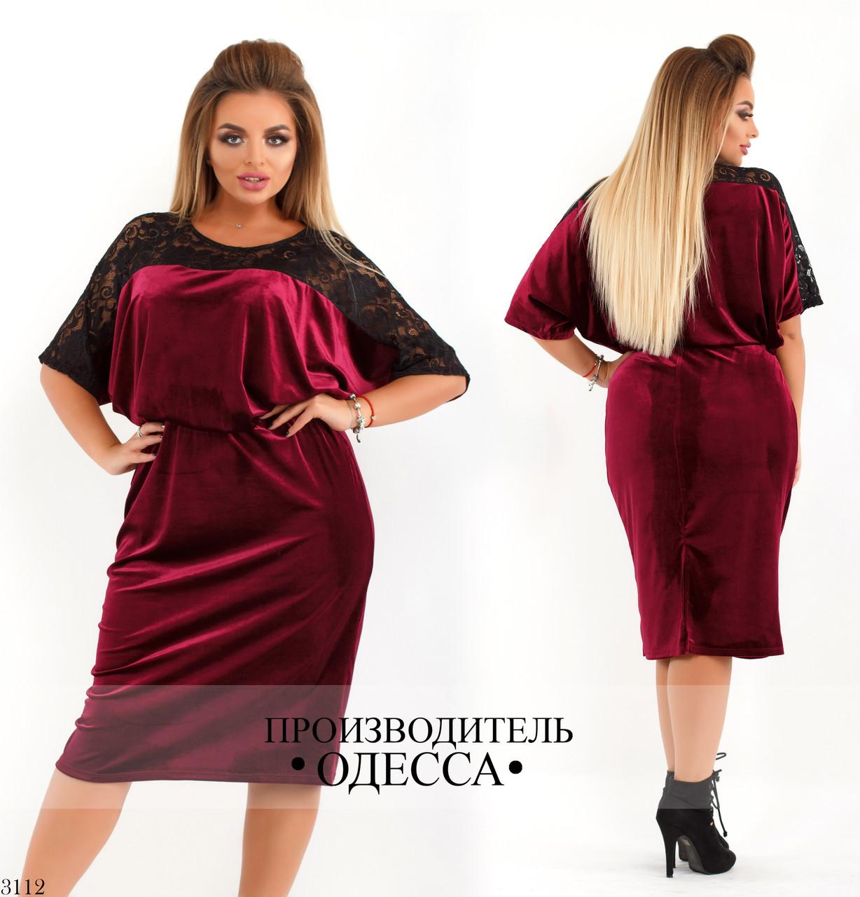 48e1d314a71 Платье вечернее бархатное с гипюром 50