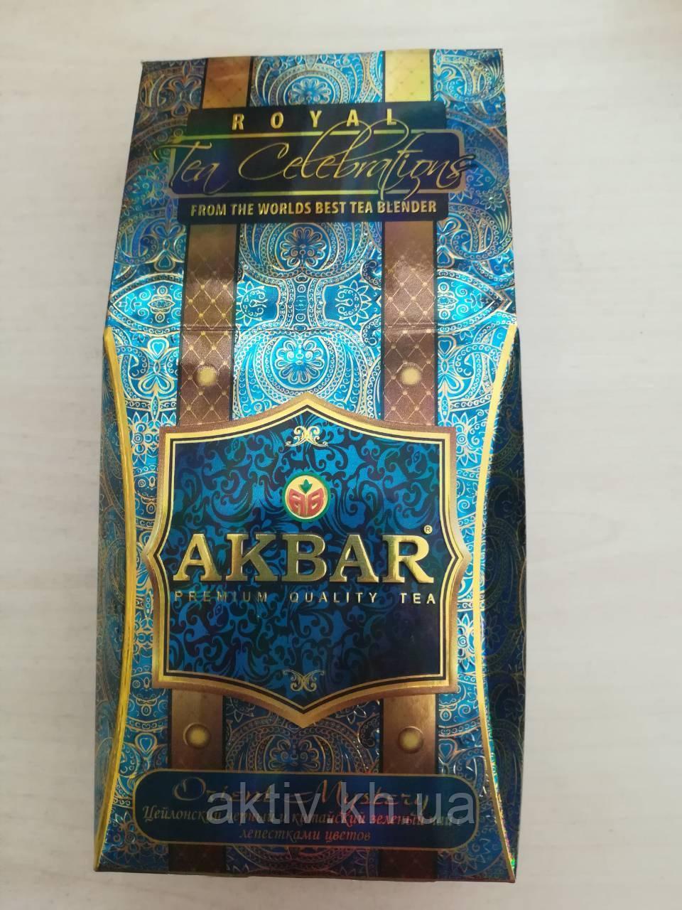 Чай Акбар Orient Mistery