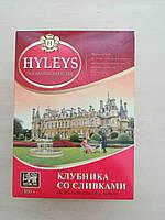 Чай чёрный Hyleys  клубника со сливками 100гр.