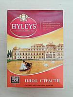 Чай  Хейлис плод страсти