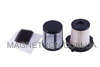 Комплект фильтров для пылесоса Zanussi ZF132 9002565555