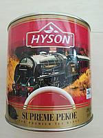 Hyson Supreme pekoe 450 гр