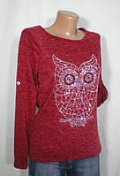 Практичный демисезонный свитер с оригинальным рисунком