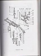 Рама ДЗ-122Б-7.01.01.010-01 автогрейдер ДЗ-122