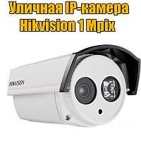 Наружная IP камера Hikvision DS-2CD1202-I3, 1 Мп