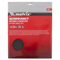 Шлифлист на бумажной основе, P 800, 230 х 280 мм, 10 шт., водостойкий MATRIX