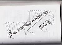 Гидроцилиндр складывания полурам ДЗ-122Б.08.29.000 автогрейдер ДЗ-122