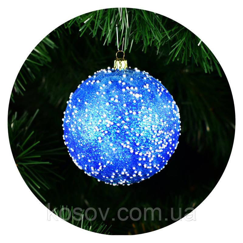 """Новогодний елочный шар """"Снегопад"""" 100мм (синий)"""