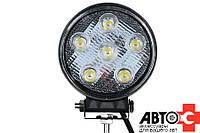 """Белавто BOL0603  LED """"Off-Road"""" 1 шт"""