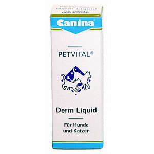 Canina (Канина) Petvital Derm Liquid Петвиталь Дерм-Ліквід - тонік для проблемної шкіри і шерсті 25 мл