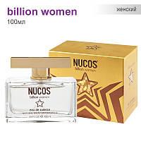 Женская туалетная вода Nucos Billion Women