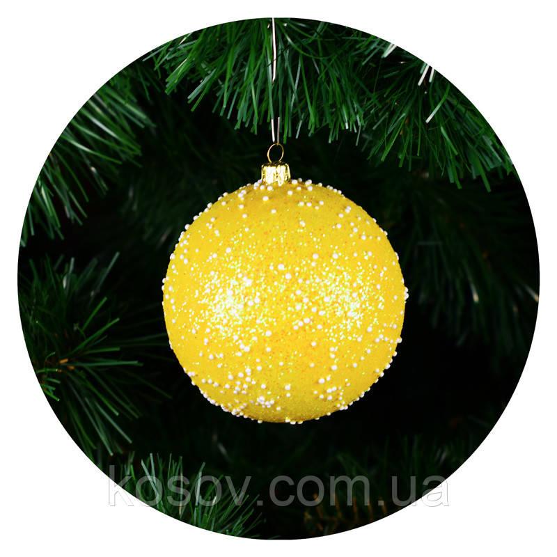 """Новогодний елочный шар """"Снегопад"""" 100мм (желтая)"""