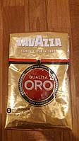 Кофе в зернах Lavazza Qualita Oro 1 килограмм.