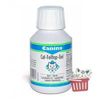 Canina (Канина) Cat Felltop Gel лечение проблем с шерстью и кожей - витамины для кошек