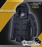 Куртка на меховой подкладке зимняя