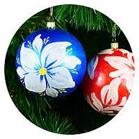 """Новогодний елочный шар """"Роспись"""" 100мм, фото 1"""