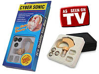Слуховой аппарат Cyber Sonic (Кибер Соник)