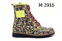 Ботиночки кожаные, цветные  для девочки на молнии ТМ FS collection. Размер 31-36