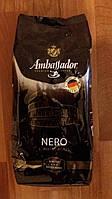 Кофе в зернах Ambassador Nero 1 килограмм.