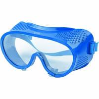 Очки, защитные, закрытого, типа, с, прямой, вентиляцией,, поликарбонат, СИБРТЕХ,