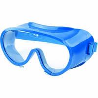 Очки, защитные, закрытого, типа,, герметичные,, поликарбонат, СИБРТЕХ,