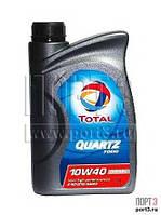 Масло моторное Total Quartz 7000 Diesel 10W40 (1л.)