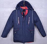 """Куртка подростковая зимняя """"Best Classic"""" #B2 для мальчиков.9-13  лет. Синяя+красный. Оптом."""