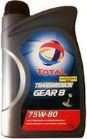 Масло трансм 75W80 Transmission Gear 8 (1л)