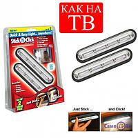 Беспроводные светильники Stick-N-Click - самоклеющиеся накладные, для дома